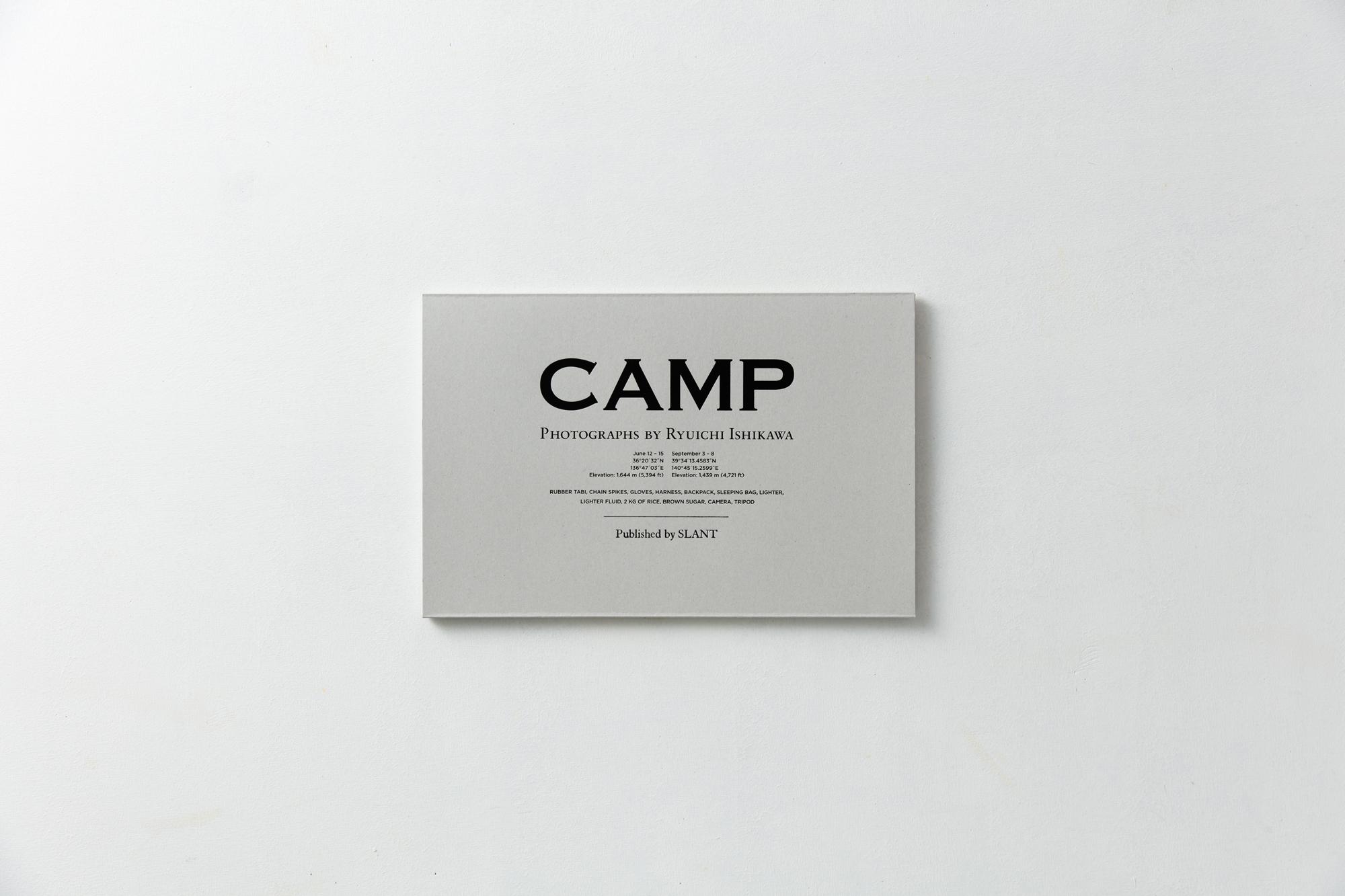 camp_b_01