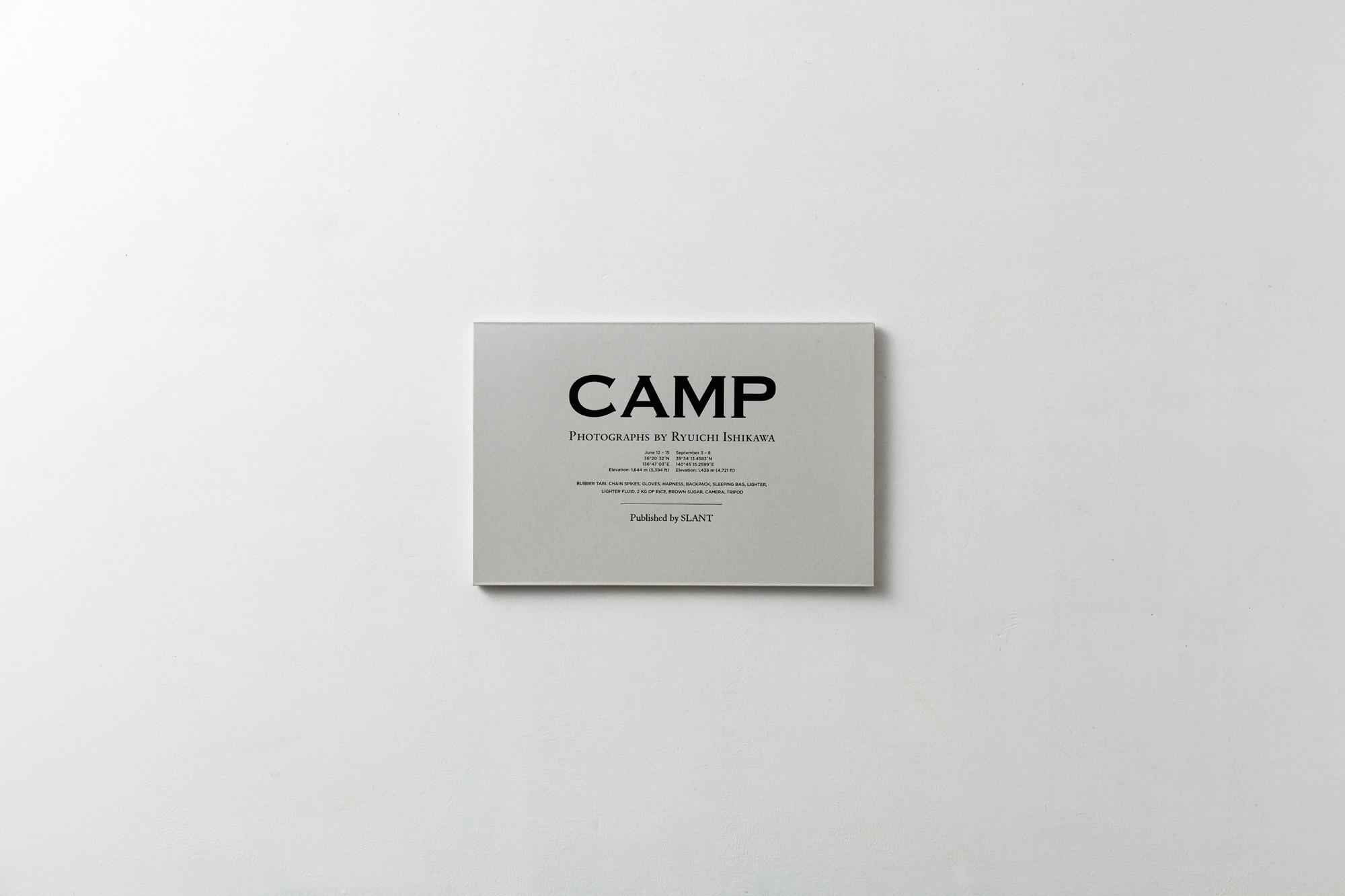 camp_b_top