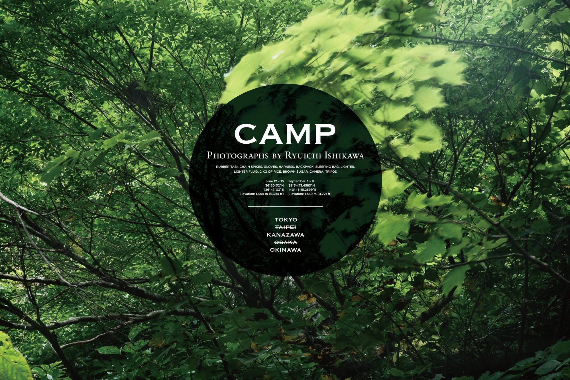 camp_okinawa