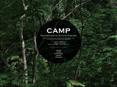 camp_osaka