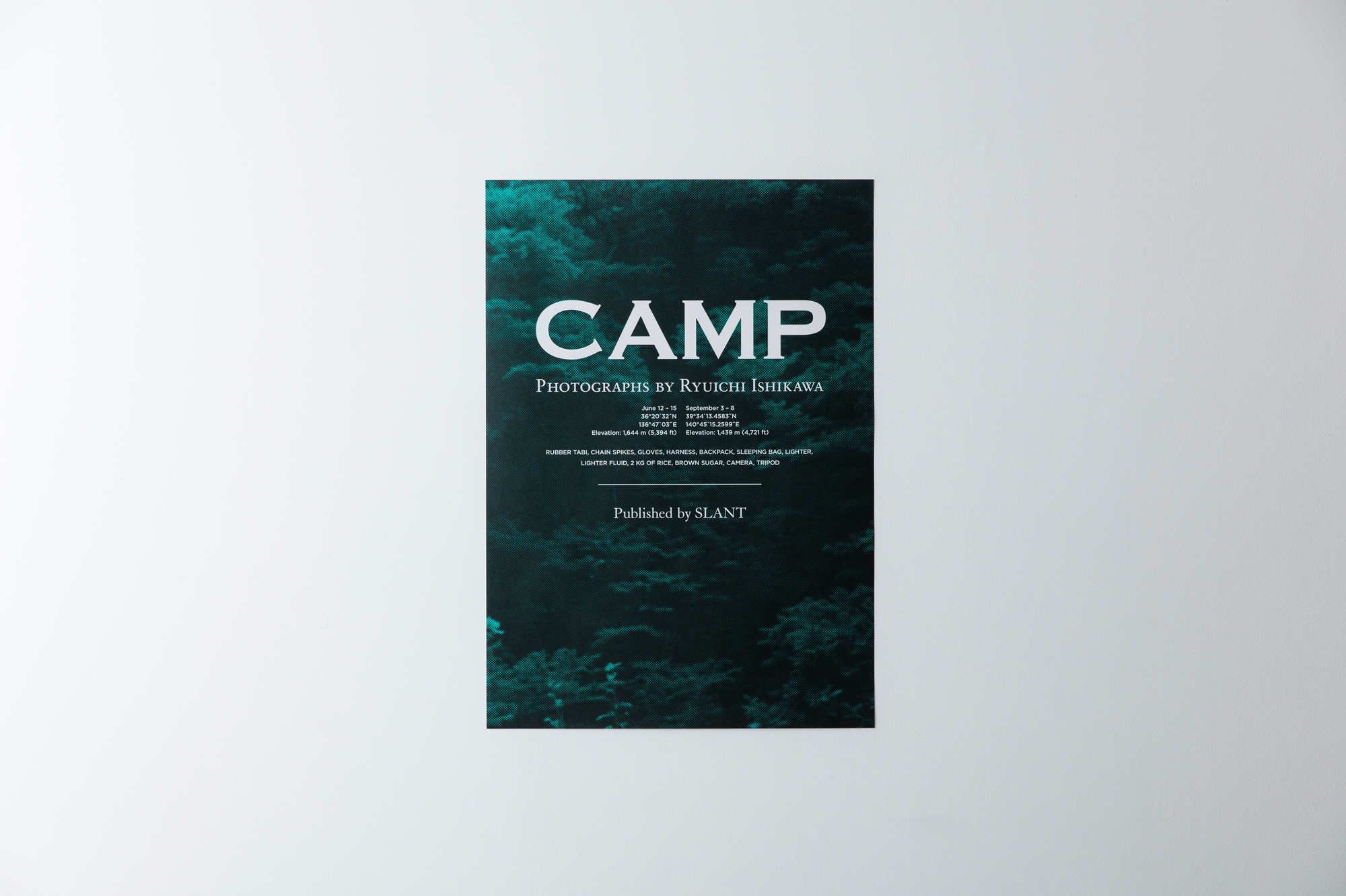 camp_poster