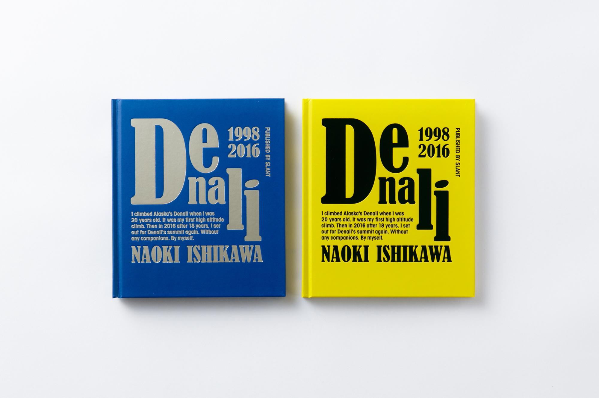 denali_0016