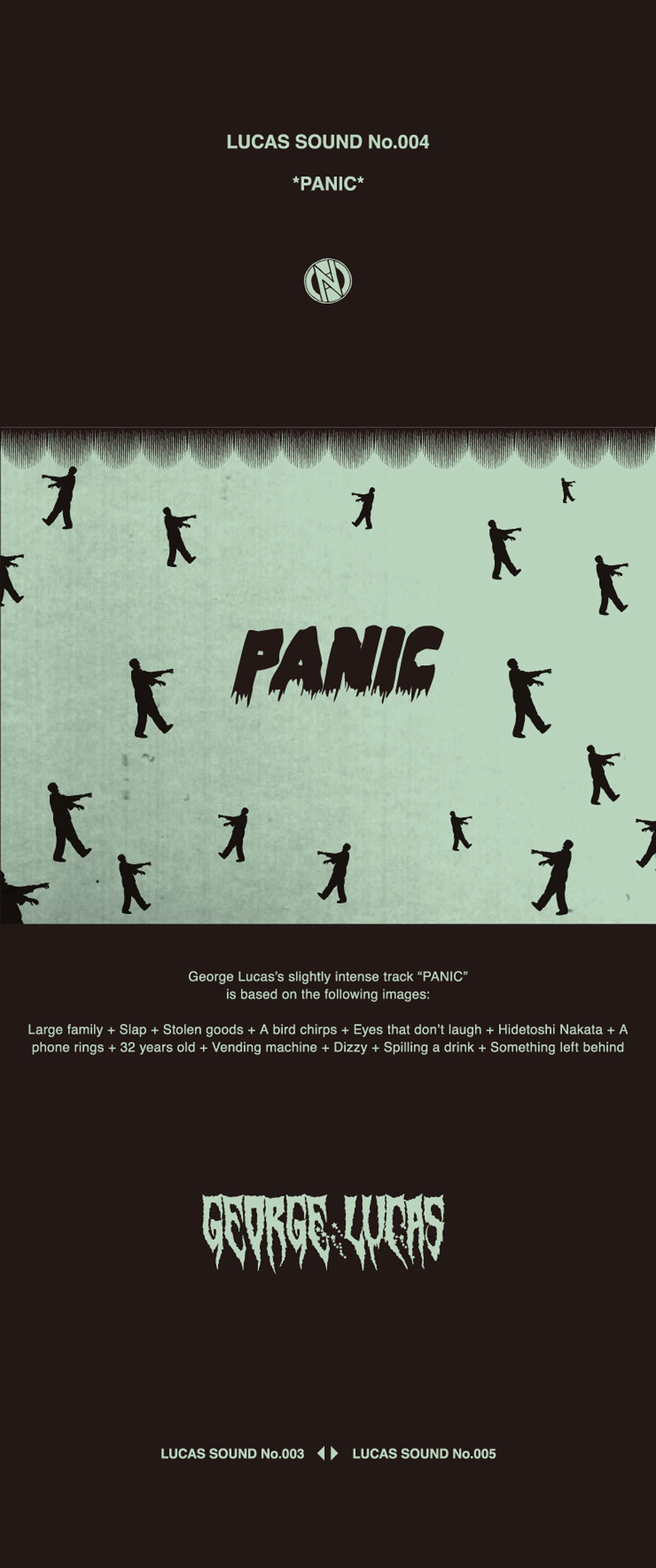 gl_panic