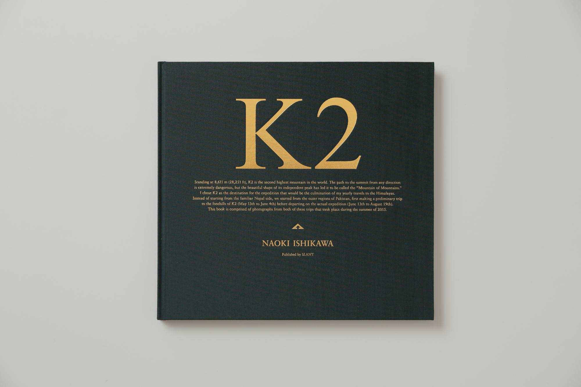 k2_0001