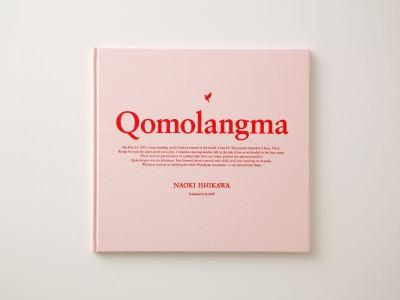qomolangma_cover